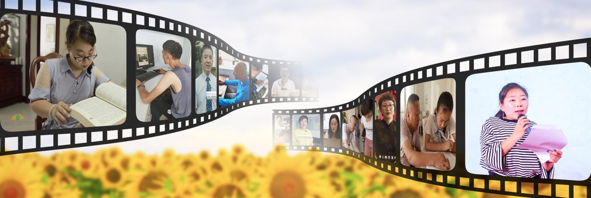 播撒阳光 唤醒梦想--12分钟学习残疾员工安置和Ta们背后的故事